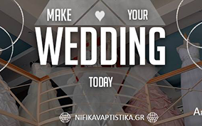Προσφορά γάμου