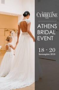 cymbeline-greece